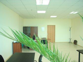 Новое foto  Сдаются офисы в аренду, в том числе почасовая аренда офиса 33271459 в Ростове-на-Дону