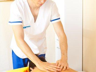 Просмотреть фото  Салон Китайского массажа Healthy Joy 33311880 в Ростове-на-Дону
