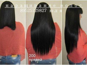 Увидеть изображение Салоны красоты Наращивание волос 33374496 в Ростове-на-Дону
