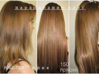 Уникальное фотографию Салоны красоты Наращивание волос 33374496 в Ростове-на-Дону