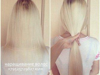 Новое фото Салоны красоты Наращивание волос 33374496 в Ростове-на-Дону