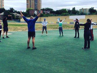 Свежее фото  Тренировки на открытом воздухе 33445526 в Ростове-на-Дону