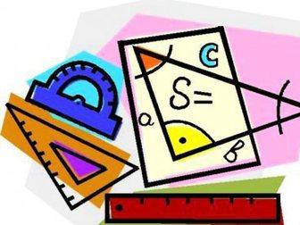 Новое фото Преподаватели, учителя и воспитатели Математика - Все решим 33605615 в Ростове-на-Дону