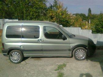 Уникальное изображение Аварийные авто пежо партнер 33713429 в Ростове-на-Дону