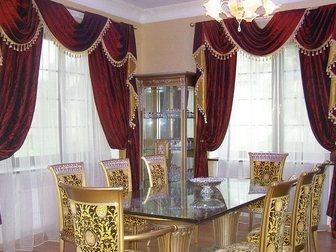 Просмотреть foto  пошив и дизайн штор любой сложности 33948407 в Ростове-на-Дону