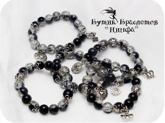 Уникальное фото Организация праздников Эксклюзивные браслеты по отличным ценам 34046733 в Ростове-на-Дону