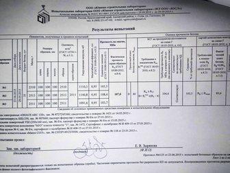Просмотреть фотографию Аренда нежилых помещений Действующий цех термопанелей и облицовочной плитки 34134125 в Ростове-на-Дону