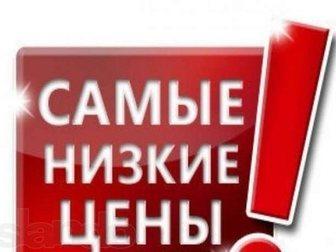 Скачать фотографию Строительство домов Строительство частных домов, коттеджей, пристроек 34249693 в Ростове-на-Дону