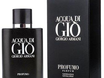 Скачать бесплатно изображение  Купить оригинальную парфюмерию оптом 34547306 в Ростове-на-Дону