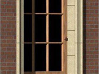 Уникальное фотографию Дизайн интерьера Дверные обрамления Архикамень 34701298 в Ростове-на-Дону