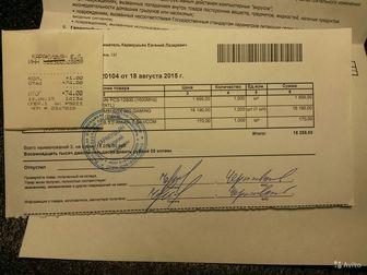 Скачать фотографию  MSI GeForce GTX 960 1241Mhz PCI-E 3, 0 2048Mb 7010M 35409401 в Ростове-на-Дону