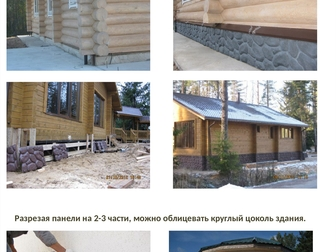 Смотреть изображение Отделочные материалы Легкие Каменные Панели! 37332067 в Ростове-на-Дону