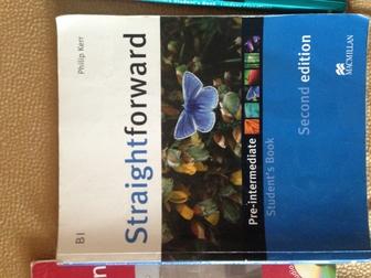Смотреть изображение  Учебники по английскому языку 38881852 в Ростове-на-Дону