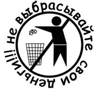 Фото в   Закупаем отходы пленки (ПВД, стрейч) в больших в Ростове-на-Дону 0