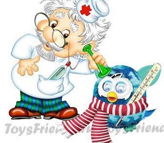 Изображение в Для детей Детские игрушки Дорогие друзья, если у вас есть Ферби и он в Ростове-на-Дону 0