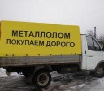 Фотография в Промышленность Металлолом Покупаем металлолом по высоким ценам. Большая в Ростове-на-Дону 0