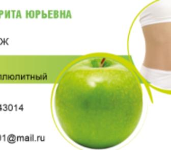 Фотография в   Массаж антицеллюлитный для женщин в Ростове-на-Дону 0