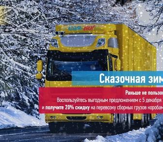 Фотография в Прочее,  разное Разное С 5 декабря 2016  по  28 февраля 2017 г. в Ростове-на-Дону 270