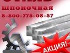Фото в   Чтобы купить сталь шпоночную в Ростов-на-Дону в Ростове 127