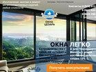Смотреть изображение  Окна Цезарь 38827681 в Ростове