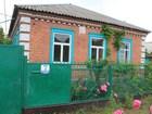 Фотография в   Продается жилой, кирпичный дом с земельным в Лабинске 1950000