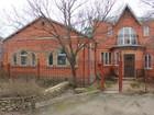 Фото в   Продается жилой дом с земельным участком: в Лабинске 6850000