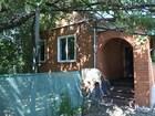 Уникальное изображение  Продаётся жилой дом с земельным участком 66608413 в Курганинске