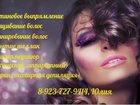 Новое фото Отдам даром - приму в дар красота для дам 33878251 в Рубцовске