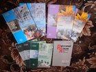 Изображение в Образование Учебники, книги, журналы 5 класс - 200р (3 части)  8 класс 2 части в Рыбинске 200