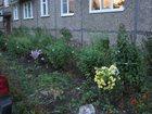 Продам Рыбинск фото смотреть