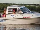 Скачать изображение  Купить катер (лодку) Бестер 650 38844501 в Костроме