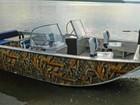 Скачать бесплатно фотографию  Купить катер (лодку) Wyatboat-660 38851733 в Керчь