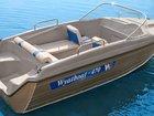 Скачать foto  Купить лодку (катер) Wyatboat 470 38851750 в Петрозаводске