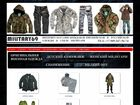 Увидеть фотографию  Магазин КАМУФЛЯЖ - камуфяж, одежда в стиле милитари для мужчин, женщин и детей 39129279 в Зубцове