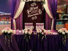 Увидеть фотографию Разное Оформление свадебного зала 68062665 в Сафоново