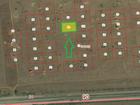 Код объекта 5791.  Продаётся земельный участок 6 соток под И