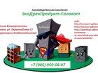 Скачать бесплатно foto  арболитовые блоки 34893186 в Салавате