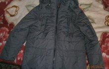 Куртка на 152-158 рост