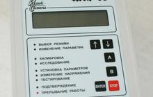 Ацидогастрометр АГМ-МП-03-01