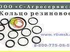 Увидеть изображение  Уплотнение резиновое ГОСТ 33101135 в Салехарде