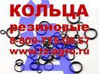 Скачать фотографию  Кольцо резиновое уплотнительное 35635037 в Салехарде