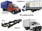 Фото в Авто Разное Удлинение грузовых автомобилей , все выполненные в Самаре 0