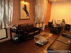 Скачать бесплатно фото Коммерческая недвижимость Сдам в аренду оборудованный офис в центре Саратова, 32817935 в Самаре