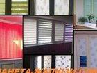 Изображение в Строительство и ремонт Двери, окна, балконы Рулонные шторы в Самаре от производителя в Самаре 100
