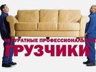 Фотография в Услуги компаний и частных лиц Грузчики Грузчики и разнорабочие (от 160 до 200 руб. в Самаре 160