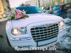 Смотреть фото Аренда и прокат авто Авто бизнес класса на свадьбу 34102670 в Самаре