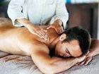 Просмотреть foto  Частный расслабляющий массаж в Самаре 34296113 в Самаре