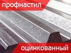 Изображение в Строительство и ремонт Строительные материалы Профлист от производителя!   Профнастил некондиция в Самаре 150