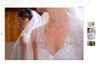 Увидеть изображение  Свадебное платье 37368913 в Самаре
