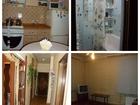 Фото в Недвижимость Аренда жилья Сдам комнату в 3 к. кв проспект Металлургов/ДК в Самаре 6500